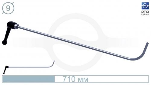 Крючок с круговым загибом, поворотная рукоятка, плоский (длина 71 см, угол загиба 70º, длина загиба 110 мм, Ø 9 мм)