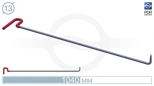 Крючок с загибом 90º, кончик очень острый (длина 104 см, угол загиба 90º, длина загиба 70 мм, Ø 13 мм)