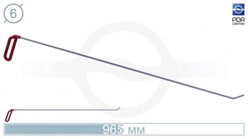 Крючок 14FS36AL