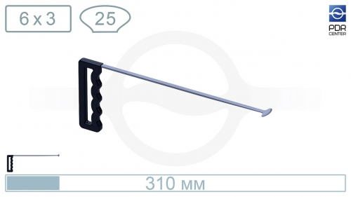Конусный крючок (длина 310 мм, толщина 3 мм, ширина 6 мм, размер головки 2,5 см)