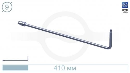 Крючок со стандартным загибом для насадок A35/36, без рукоятки (длина 41 см,угол загиба 90º, Ø 9 мм)
