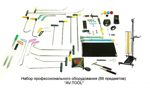 PDR комплекты