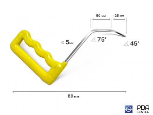 Левый угловой, плоский (длина 8 см, угол загиба 45º, Ø 5 мм)