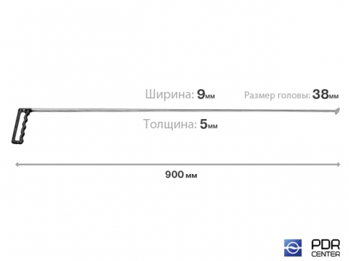 Конусный крючок (длина 90 см, толщина 4 мм, ширина 9 мм, размер головки 3,5 см)