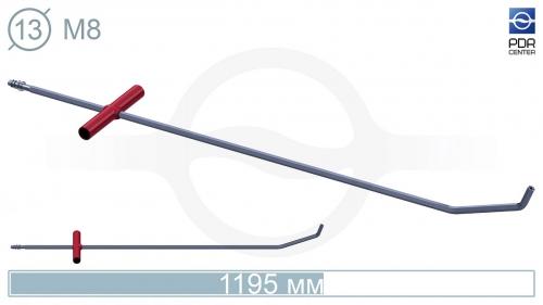 Крючок с двойным загибом под винтовые насадки (длина 119,5 см, угол загиба 70º, Ø 13 мм)