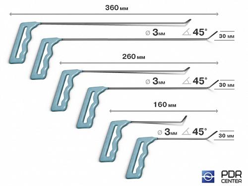 Крючки малые, набор 6 шт. (Ø 3 мм) Специальная серия