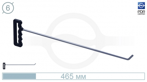 Крючок со стандартным загибом, лезвийный (длина 465 мм, угол загиба 45º, Ø 6 мм)
