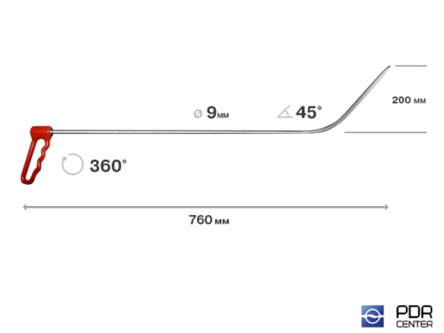"""Nagl"" поворотный крючок с длинной спицей (Ø 9 мм, длина 730 мм)"