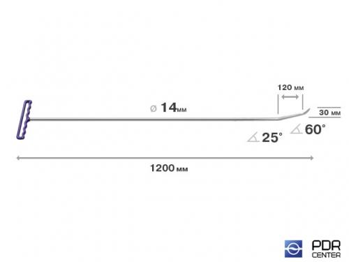 Крючок с двойным загибом (лезвиный) (длина 120 см, длина 1 загиба 12 см, длина 2 загиба 3 см, угол загиба 85º, Ø 14 мм)