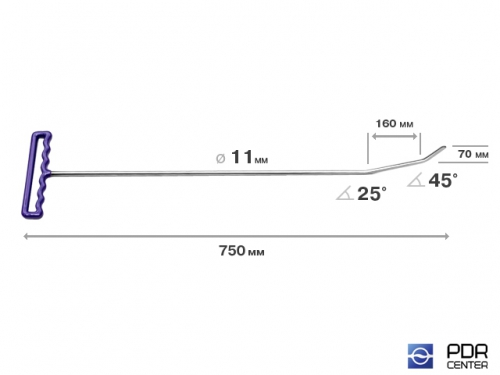 Крючок с двойным загибом, плоский (длина 75 см, длина 1 загиба 16 см, длина 2 загиба 7 см, угол загиба 70°, Ø 11 мм)
