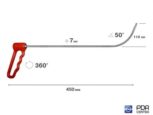 Крюк с поворотной ручкой, короткий (Ø 7 мм, длина 450 мм) Специальная серия