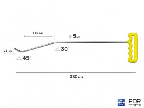 Правый угловой (длина 38 см, угол загиба 45º, Ø 5 мм)