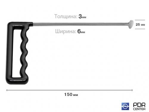 Конусный крючок (длина 15 см, толщина 3 мм, ширина 6 мм, размер головки 2,5 см)