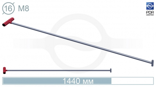 Крючок прямой под винтовые насадки (возможно использовать сразу 2 насадки)(длина 142 см,  Ø 16 мм)