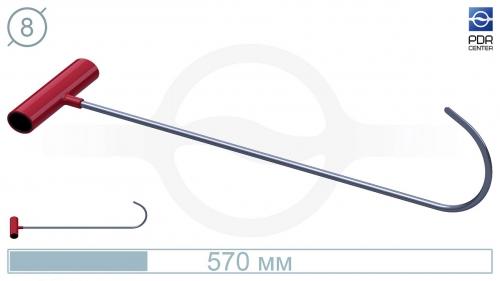 Крючок с круговым загибом, плоский (длина 50 см, Ø 8 мм)