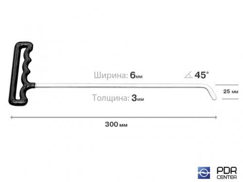 Крючок с наконечником-лезвием (длина 30 см, ширина 6 мм, толщина 3 мм, длина загиба 2,5 см, угол загиба 45º)