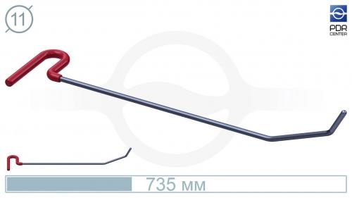 Крючок с двойным загибом, кончик круглый (длина 70 см, длина загиба 110 мм, Ø 11 мм)