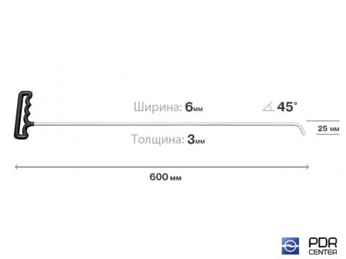 Крючок с наконечником-лезвием (длина 60 см, ширина 6 мм, толщина 3 мм, длина загиба 2,5 см, угол загиба 45º)