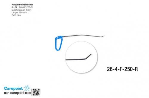 Капотная штанга длина 30 см,1 загиб 12 см угол 10º, длина 2 загиба 3 см, угол загиба 35º (правая)