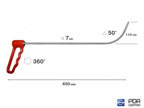 Крючок с поворотной ручкой, короткий (Ø 7 мм, длина 475 мм)