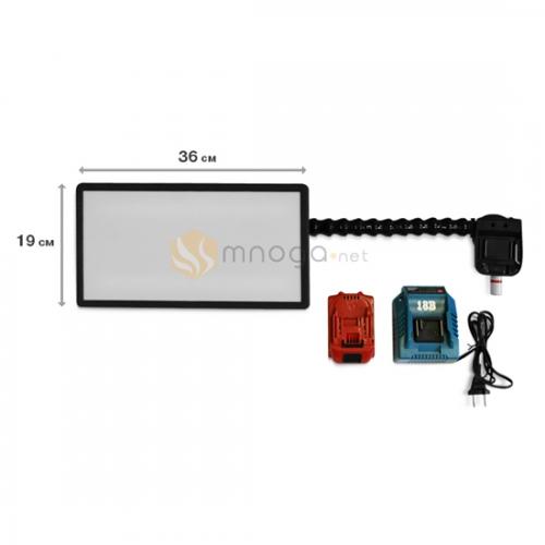 Мобильная беспроводная аккумуляторная лампа Ultra Vision Led (+ аккумулятор и зарядное устройство в комплекте)