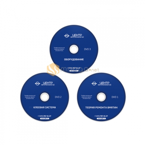 Видеокурс для самостоятельного обучения удалению вмятин от Ultra Dent Tools на русском языке (3 DVD)